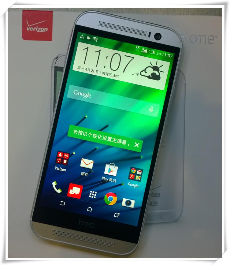 Htc One m8 Beats Audio China Htc One m8 Unlocked Quad